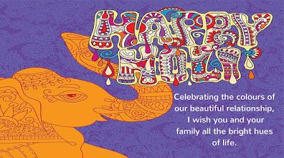 Happy Holi Photos for Relatives