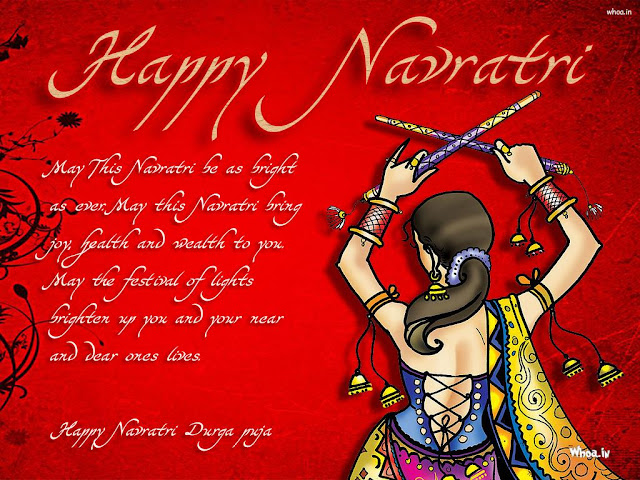 Happy Navratri SMS Messages In Hindi 2017