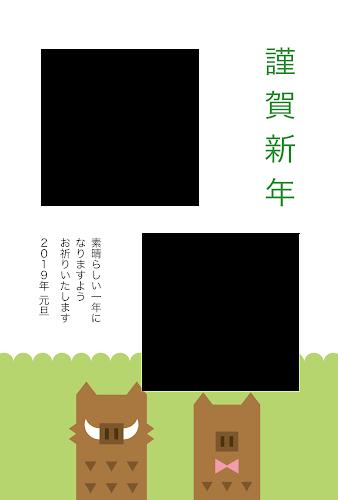 猪のカップルのシンプル年賀状(亥年・写真フレーム)