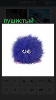 пушистый зверек синего цвета, видны только глаза в середине