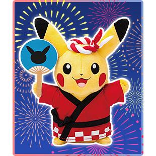 Contest Sakura 150605_p03_pic01