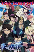 Ao no exorcist/Blue exorcist [Anime]
