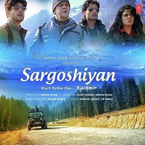 Sargoshiyan (2017)