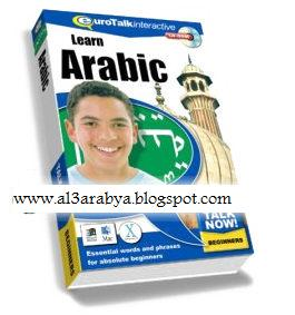 al3arabya blogspot com: home