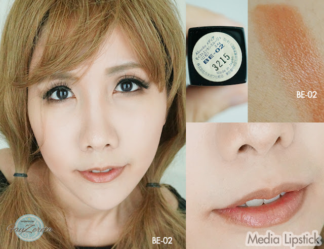 media lipstick 06