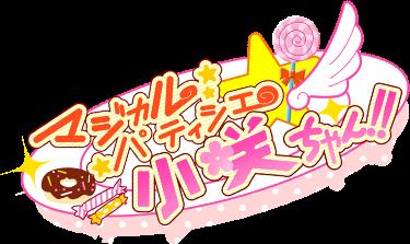Magical Pâtissière Kosaki-chan