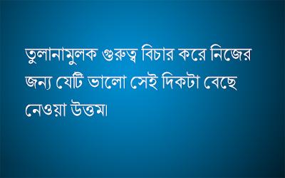 Bangla Bani