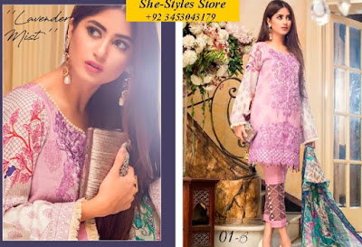 Qalamkar Eid Formal Dresses Summer 2017
