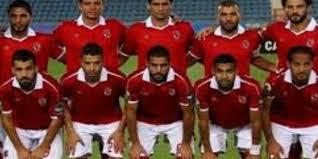 أخبار الأهلي اليوم الخميس 10-11-2016 أهم وأخر أخبار النادي الأهلي المصري