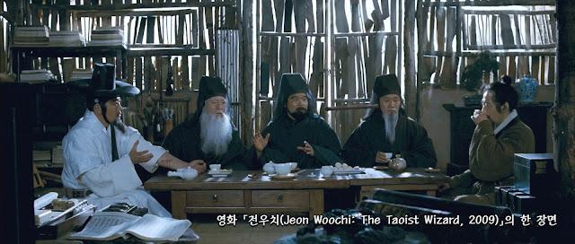 전우치(Jeon Woochi The Taoist Wizard, 2009) scene 01