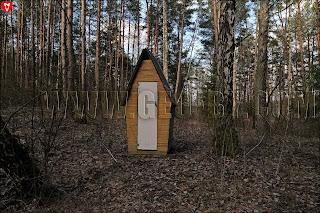 Ляховичское водохранилище. Место отдыха. Туалет