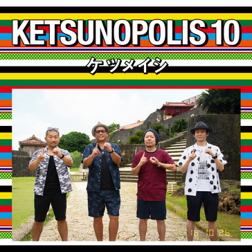 [TV-SHOW] ケツメイシ – KETSUNOPOLIS 10 (2016/10/26)