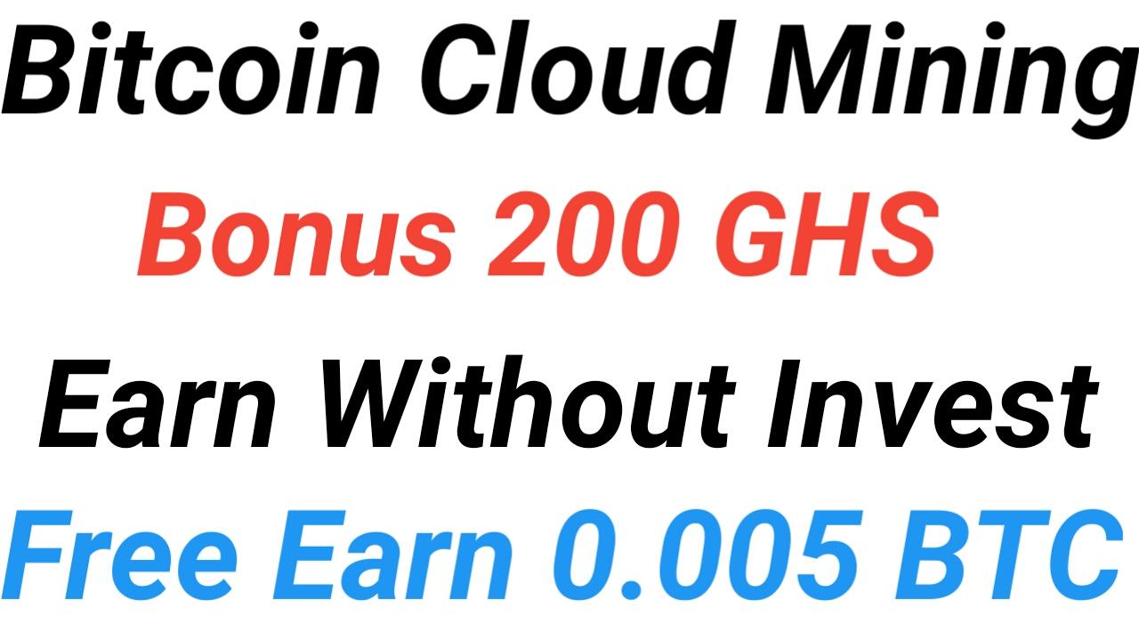 Top free bitcoin cloud mining site 2019 - Free bitcoin mining site