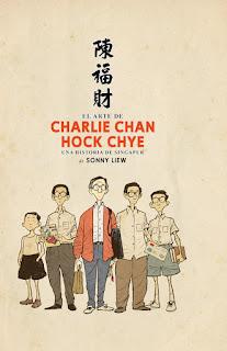 http://nuevavalquirias.com/el-arte-de-charlie-chan-hock-chye.html