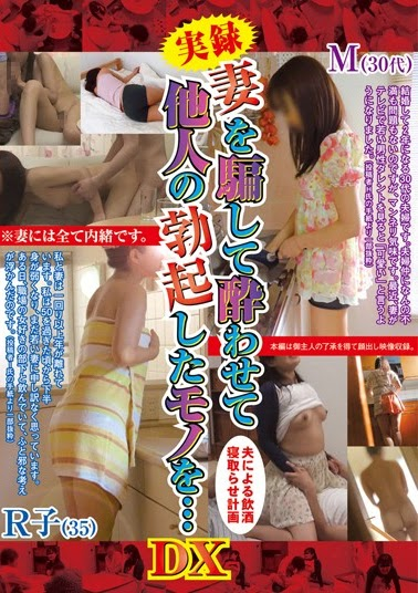 The Intoxicated With Cheating The Annals Wife HD