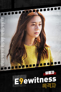 Baek Jin Hee sebagai Ra bong hee