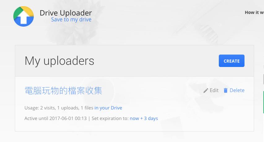 Drive Uploader 讓學生客戶直接上傳檔案到我 Google 雲端硬碟