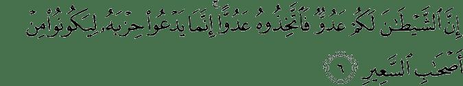 Surat Al-Fathir Ayat 6