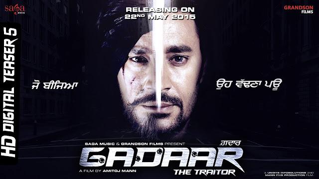 Gadaar The Traitor 2015 Punjabi Movie Download DVDRip