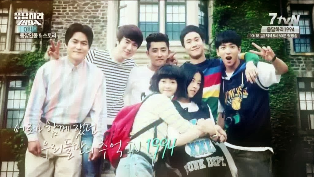 Drama Korea Reply 1994