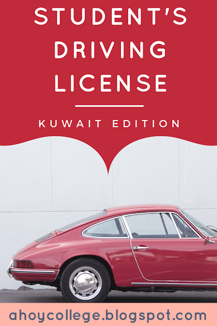 Driving License in Kuwait