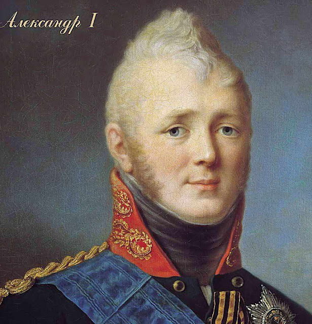Czar Alexandre I da Rússia