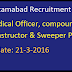 DHS Nizamabad Recruitment 2016 Apply for 43 Medical Officer, compounder, Yoga Instructor & Sweeper Posts