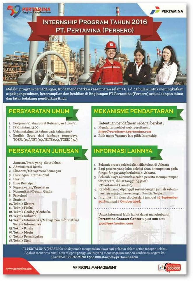 Recruitment PT.Pertamina (Persero) - Internship Program Tahun 2016