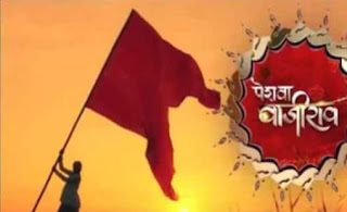 'Peshwa Bajirao' Serial on Sony Tv
