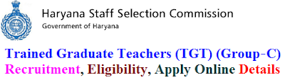 HSSC Group C Recruitment 2017 Apply Online & Eligibility for Teachers Posts