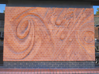 walter ritchie carved brick