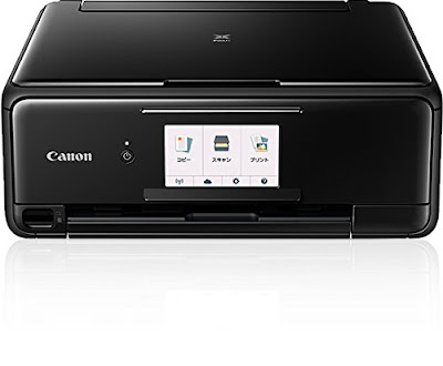 Canon PIXUS TS8130BKドライバーダウンロード