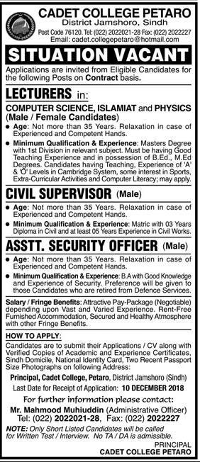 Civil Supervisor jobs in Cadet College in Jamshoro 2018