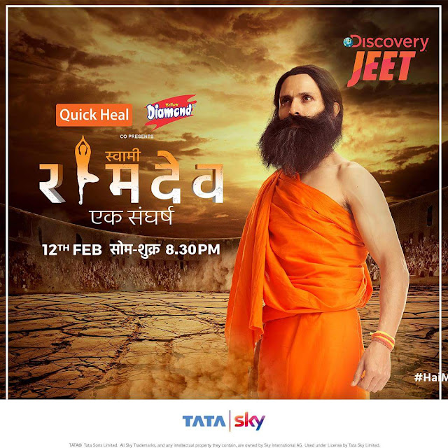 Full List of Discovery JEET Tv Serials and Schedule | TRP Rating of TV Serials 2018-19