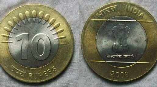 All 14 design  of 10 rupees coins are valid for the  transaction