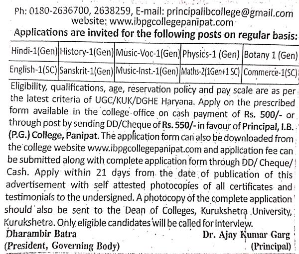 Kurukshetra University Botany Faculty Job Vacancy Ad Image