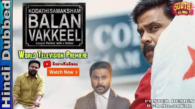 Balan Vakkeel Hindi Dubbed Full Movie Download - Balan Vakkeel movie in Hindi Dubbed new movie watch movie online website Download