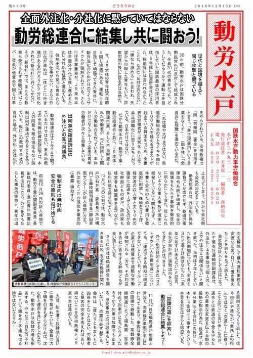 http://file.doromito.blog.shinobi.jp/2a8e3cc6.pdf