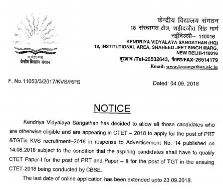 image : KVS Notice for Date Extension & CTET Eligibility for Teacher Recruitment 2018 @ TeachMatters