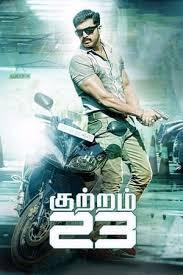 https://musicbasket24.blogspot.com/2018/06/kuttram-23-2018-tamil-new-movie-720mb.html