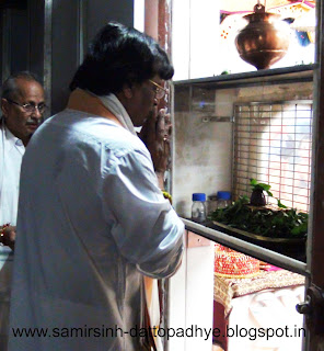 Invocation of Shree Rudra: Bapu