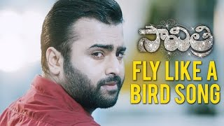 Savitri Movie Promo Video Songs – Fly Like a Bird Song _ Nara Rohit, Nanditha