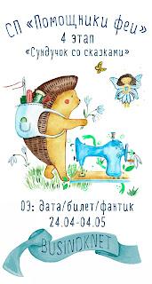 http://businoknetshop.blogspot.ru/2017/04/4_24.html