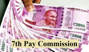 7th Pay Commission-These government employees get new pay scale