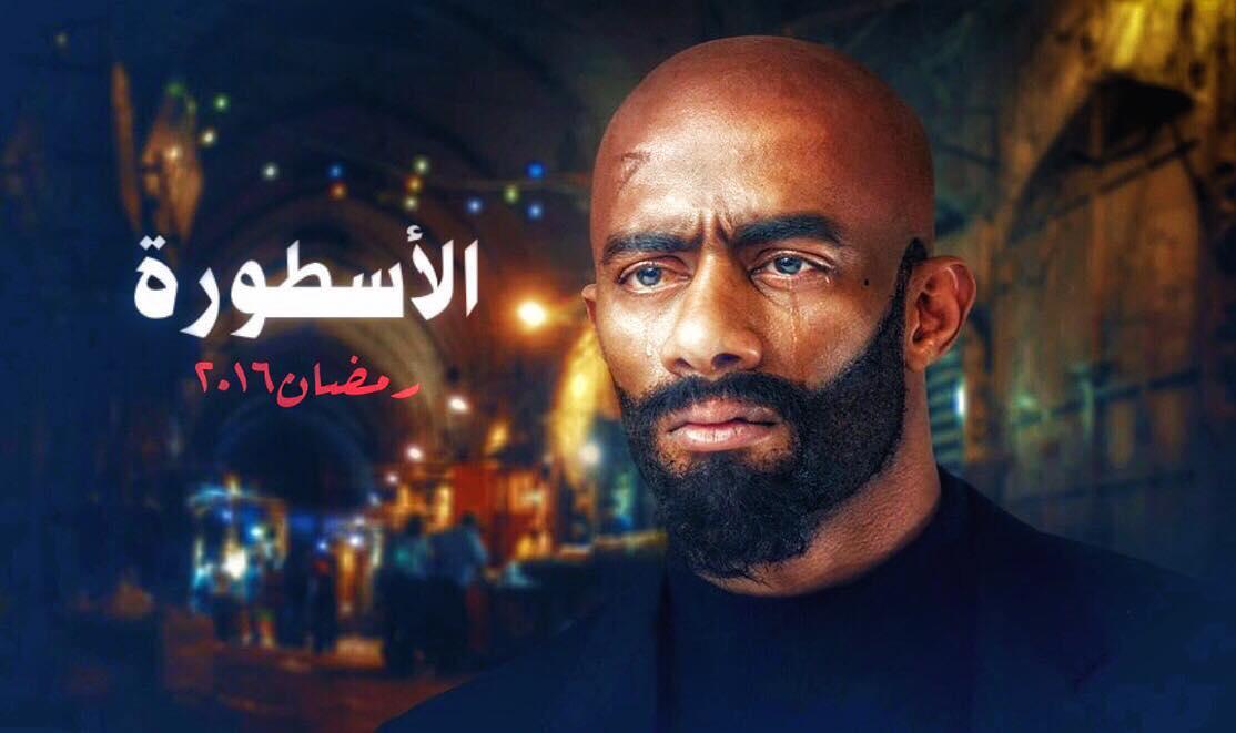 كلمات أغنية احمد بتشان اغنية