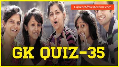 GK Quiz Kerla PSC Exam