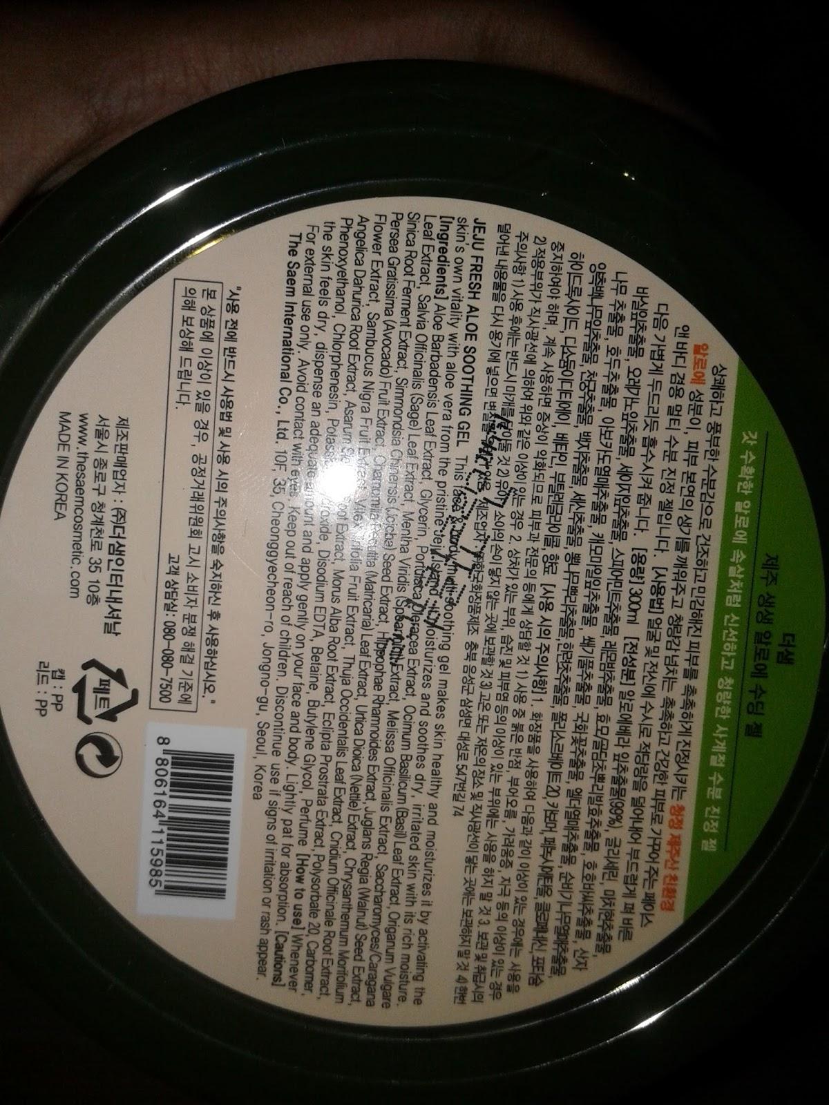 Review The Saem Jeju Fresh Aloe Vera Soothing Gel Shooting Dari Packaging Mirip Seperti Lainnya Dalam Ukuran 300ml Yang Udah Booming Kapan Tau Dan Gue Baru Punya Akhir Ini Emang