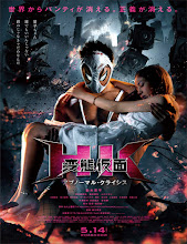 HK: Hentai Kamen – Abnormal Crisis (2016)