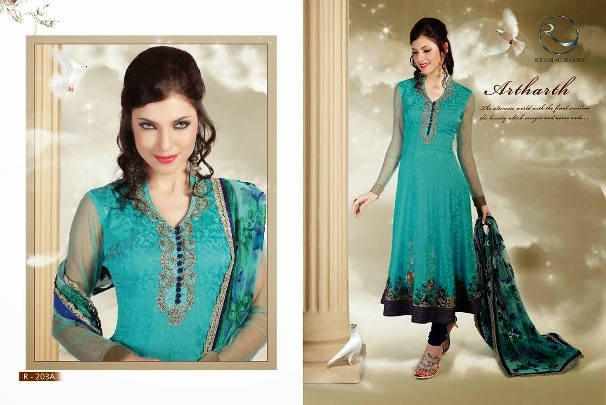 Party Dress Designs 2015 - Send quick free sms. Urdu sms collection ...