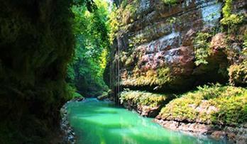 Grand Canyon Pangandaran Jawa Barat